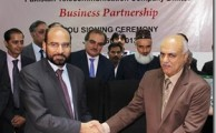 PTCL Signs MoU with Al Ghurair Giga Pakistan for Deployment of Telecommunications Services