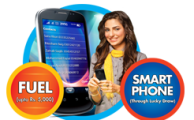 Zong Launches MNP Offer to Win Free Fuel and Smartphone