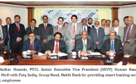 PTCL Inks MoU with Habib Bank to Provide Quality Banking Services to its Employees