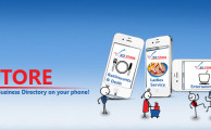 Search Pakistan's Business Directory on Your Phone with Warid Biz Store
