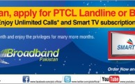 Join PTCL in Ramadan and Enjoy Free Smart TV and Unlimited Calls