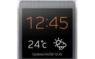 Samsung Introduces GALAXY Gear, A Wearable Device