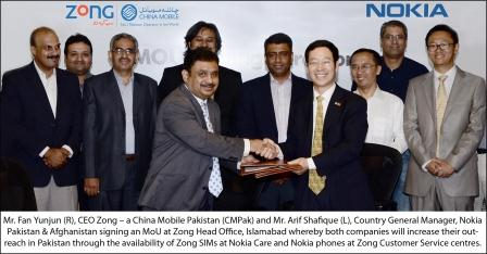 Nokia and Zong Join Hands - English Picture