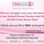 PinkRibbon Banner