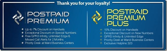 Warid-Postpaid-Premium-and-Premium-Plus