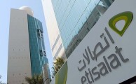 Eleven PTCL Officers set to Join Etisalat Global High Potential Program