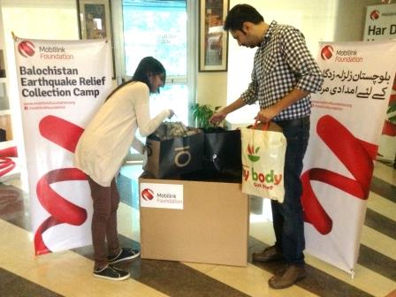 Mobilink Earthquake Relief
