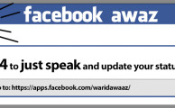 Warid Launches Facebook Awaz Service to Update Your Facebook Status