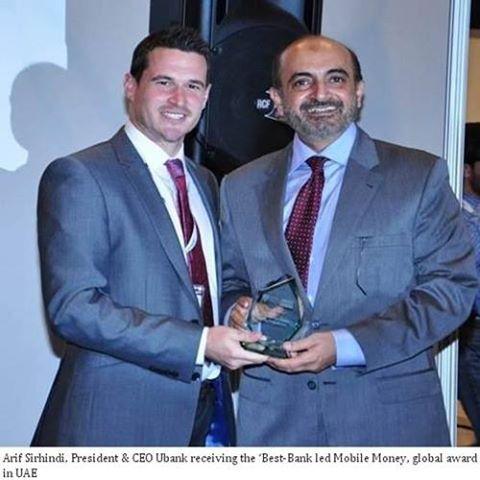 ubank award