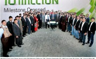 Wateen Achieves 10 Million Milestone
