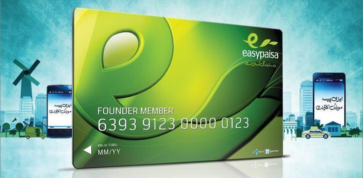 Easypaisa ATM Card