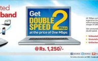 PTCL Upgraded 1 Mbps DSL Speed to 2 Mbps till 28 Feb 2014
