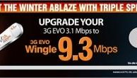 PTCL Launches EVO to Wingle Upgrade Offer