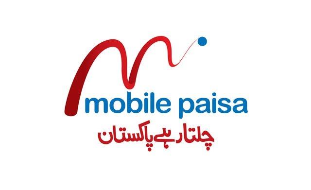 mobile-paisa