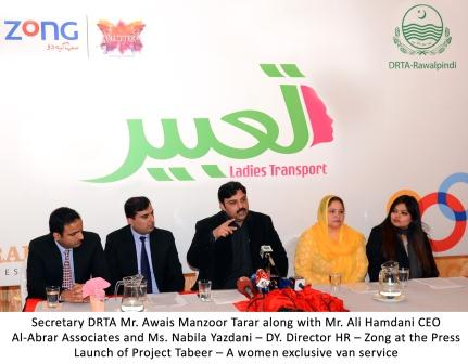 Zong Press Launch of Project Tabeer