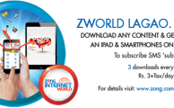 Zong Offers to Win iPad for Using Zworld