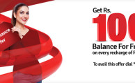 Mobilink Offers Free Balance of Rs. 100 on Every Recharge of Rs. 100 or More