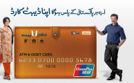 Ufone Launches UPaisa Debit Card