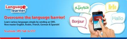 language-learner
