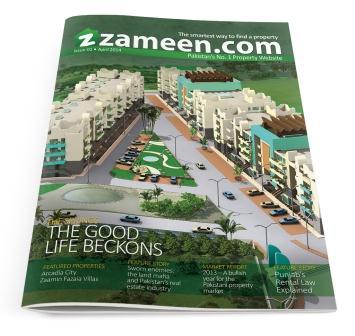 Zameen Magazine