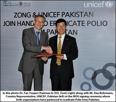 Zong & Unicef Picture Release