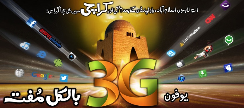 KarachiUfone3GPic