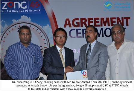 Zong & PTDC