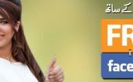 Free-Facebook-Ufone
