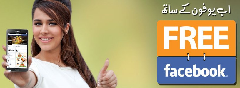 Free-Facebook-Ufone