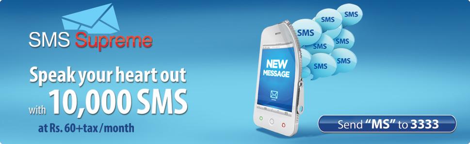 sms-supeme