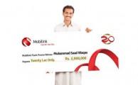Mobilink - Saad Waqas