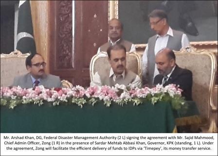 Zong Signing Ceremony - IDPs