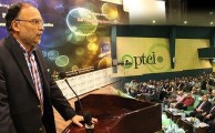 PTCL-Elearning