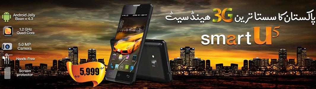SmartU5-Ufone