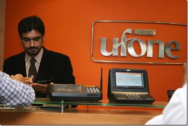 Ufone Biometric