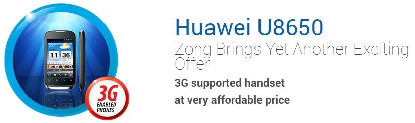Zong-HuaweiU8650