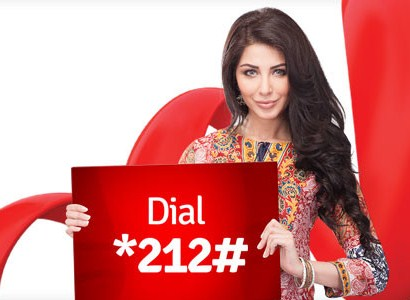 super-bundle Mobilink