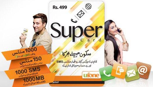 super-card-Ufone
