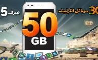 Ufone50GB