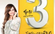 Ufone Launches 3 Pe 3 Offer to Call for 3 Hours in 3 Rupees