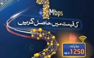 PTCL 2MB Offer