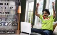 ptcl-worldcup