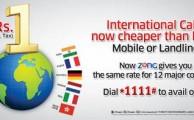 1-rupee-offer