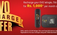 PTCL Launches EVO Recharge Offer for Rs. 1000 per Month