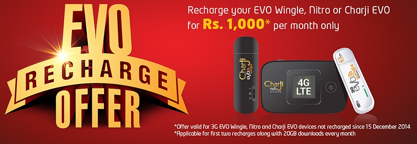 evo_recharge_offer