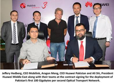 Mobilink-Huawei-Agreement
