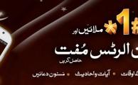 Ramazan-service-Ufone