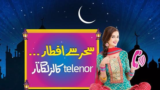 Talkshawk-RamazanOffer