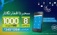 internet_ramzan_offer-telenor