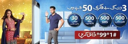 3days-bundle-Warid